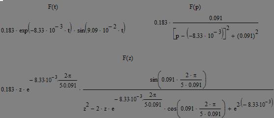 Линейные дифференциальные уравнения второго порядка