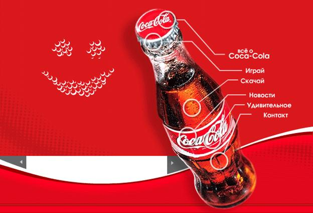 "an analysis of coca colas management achievement claims Ats asserted four patents, us patents nos 7,551,089 7,834,766 8,842,013 and 8,896,449, against the coca-cola company (""coca-cola"") as ats explained in its complaint, the asserted patents relate to ""processes and systems to perform the functions of 'identification, tracking, location, and/or surveillance of tagged objects."