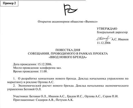 PDF Негосударственное образовательное частное учреждении дополни