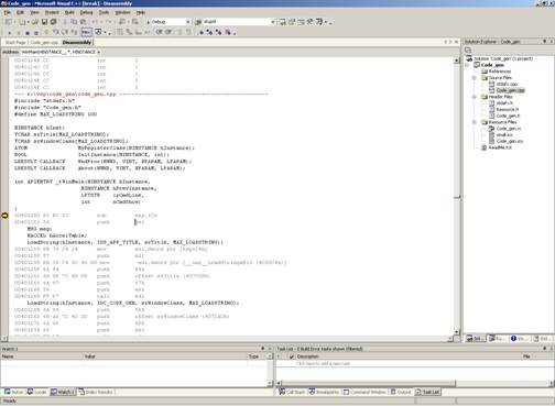 Контрольная работа: Методы взлома защиты программы от несанкционированного