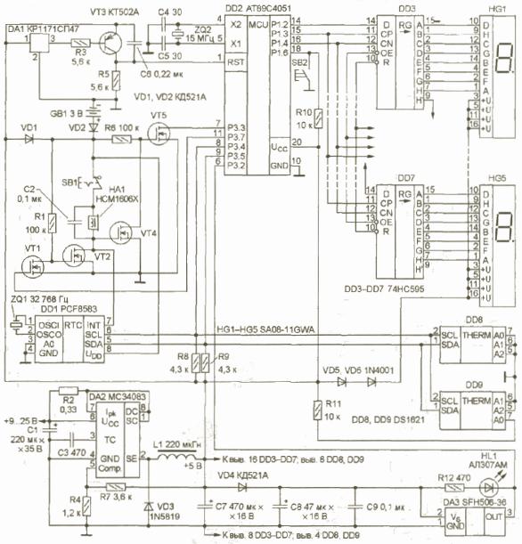 Схема на рассвет 40 тб 301