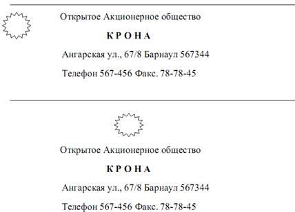 Акт приема-передачи бухгалтерских документов.