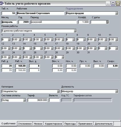 download posturologie clinique. comprendre valuer soulager