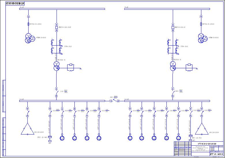 Однолинейная схема с выкатным выключателем