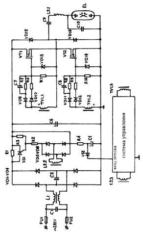 Схема электронного ПРА для