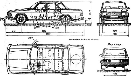 Инструкция По Ремонту Газ 3115