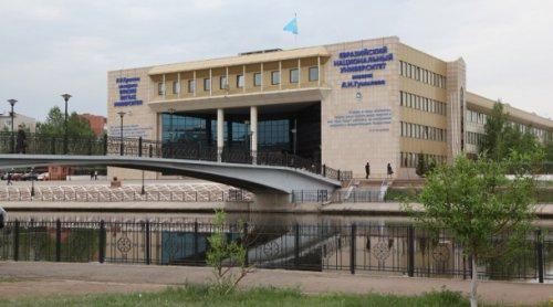 В Казахстане реорганизованы крупнейшие вузы
